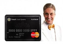 Что будет если не платить кредит Тинькофф?
