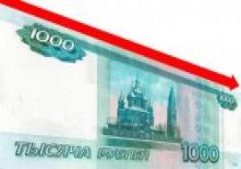 Что будет с кредитом при девальвации рубля и дефолте?