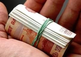 кредит на недвижимость беларусбанка