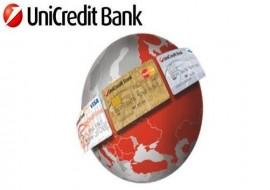 Как активировать карту Юникредит банка?