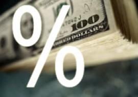 Как жить на проценты от вклада?
