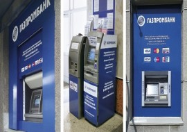 Как с Газпромбанка перевести деньги на телефон?