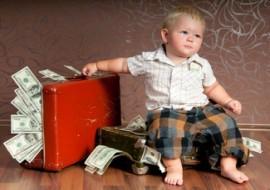 Как списать ипотеку при рождении ребенка?
