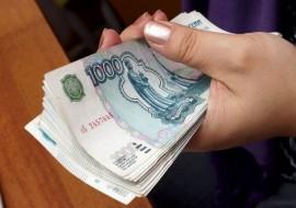 Кредит 40 тысяч рублей