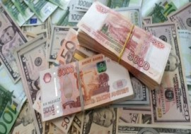 Кредит наличными без справок и поручителей 300000. ТОП-10