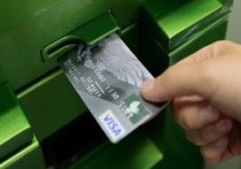 Кредит наличными для зарплатных клиентов (Сбербанк, Альфа-Банк и тд)