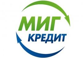 Миг кредит, онлайн заявка на кредит наличными