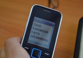 Может ли банк звонить с мобильного телефона?