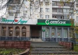 сайт отп банк погашение кредита какие ледники занимают большие площади в россии