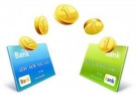 Перевод денег с кредитной карты на дебетовую