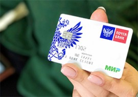 Почта Банк - детская карта и ее условия