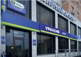 отп банк взять кредит наличными по паспорту в день обращения без справок