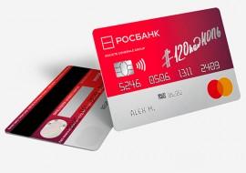кредитная карта под проценты математика