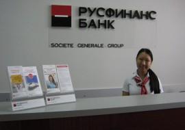 Русфинанс Банк. Частичное досрочное погашение кредита