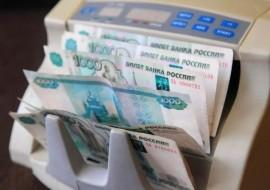 В каком банке лучше взять кредит? Отзывы 2020