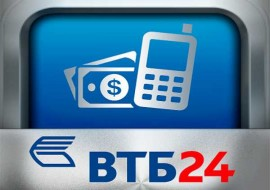 ВТБ24 - открыть вклад онлайн