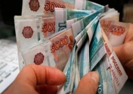 взять кредит наличными 700000 рублей