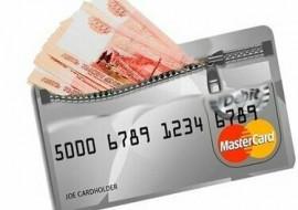 Взять кредитную карту на 100000 рублей. Топ-10 выгодных вариантов