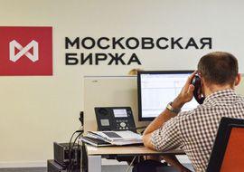 Акций банка Траст больше не будет на московской бирже