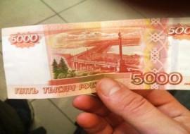 Пенсионеры получат по 5000 рублей после нового года