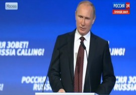 Путин предложил создать специальный строительный банк