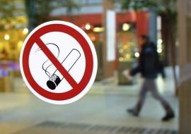 Сигареты подорожают в 2017 году