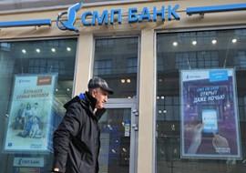 СМП Банк - новости, проблемы 2019