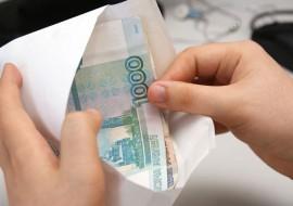 Зарплаты в конвертах воруют российский бюджет